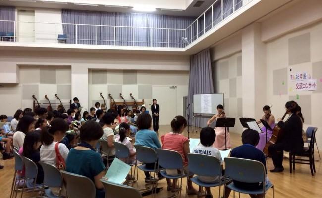 弦楽四重奏 Quartet SISLEY 交流コンサート演奏