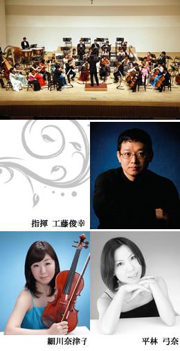 須坂メセナホールオーケストラ演奏会 2015/5/6